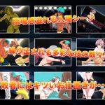 M格闘もS格闘も可能な超ボリュームのミックスプロレス!!【鬼はカナ坊 〜平成最後のマゾ詣〜】