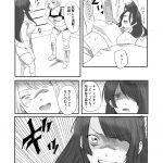 女子高生とその母親がリングの上で激闘を繰り広げる女子プロレス漫画!!【女子プロレス物語~母と娘~】
